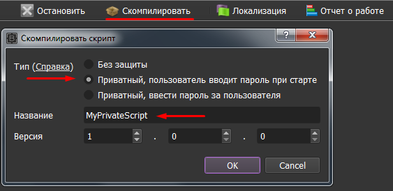ru:rucomiplescriptwithprotection.png
